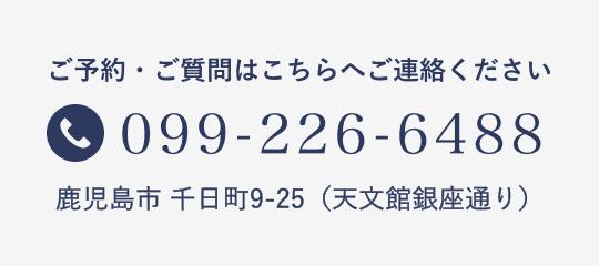 0992266488